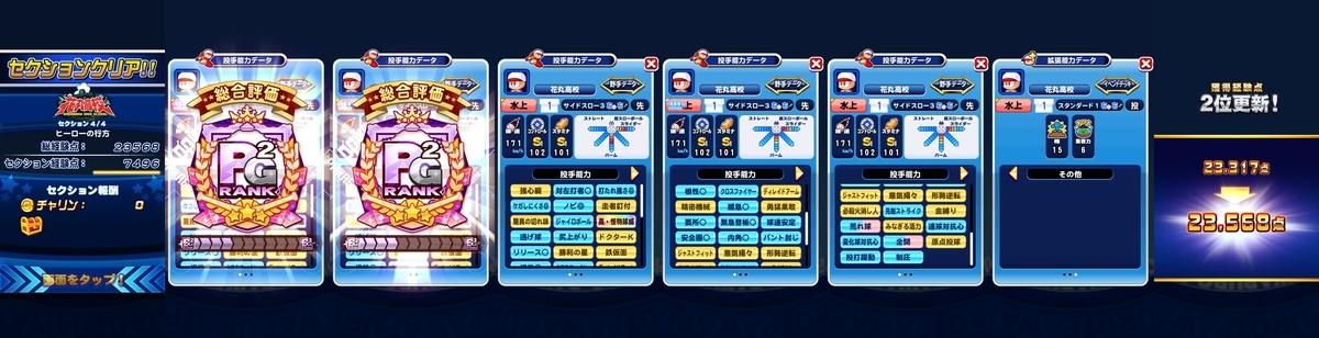 f:id:arimurasaji:20210402220927j:plain