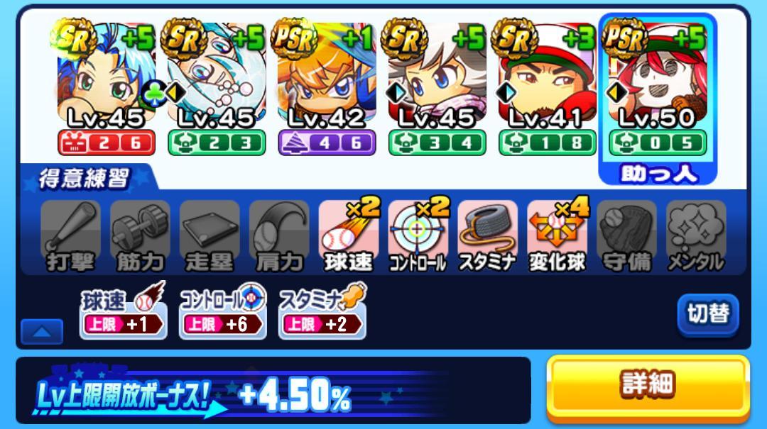 f:id:arimurasaji:20210403100346j:plain