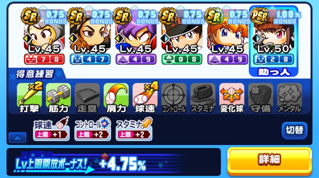 f:id:arimurasaji:20210403161751j:plain