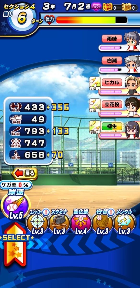f:id:arimurasaji:20210403161942j:plain