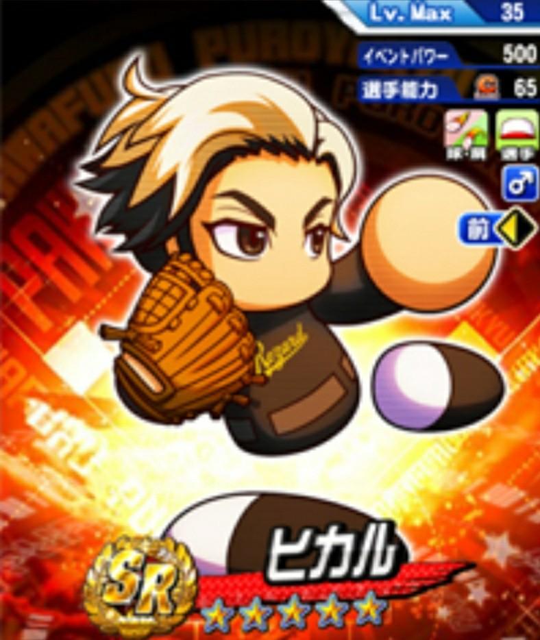 f:id:arimurasaji:20210403162104p:plain