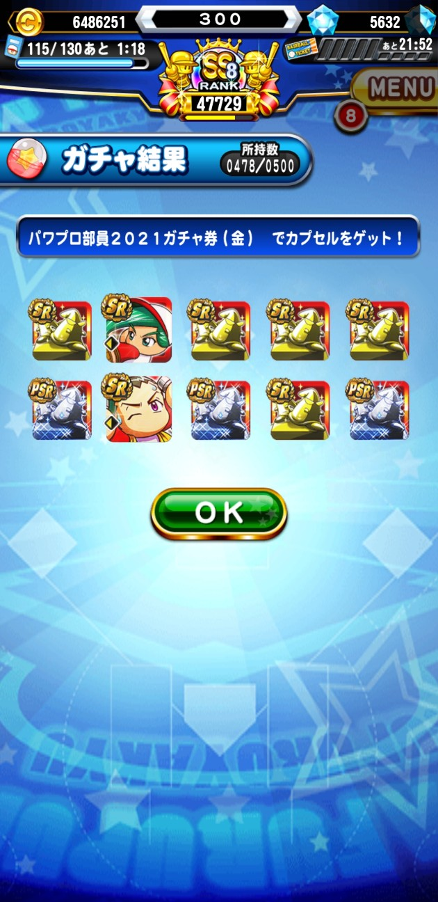 f:id:arimurasaji:20210404133641j:image