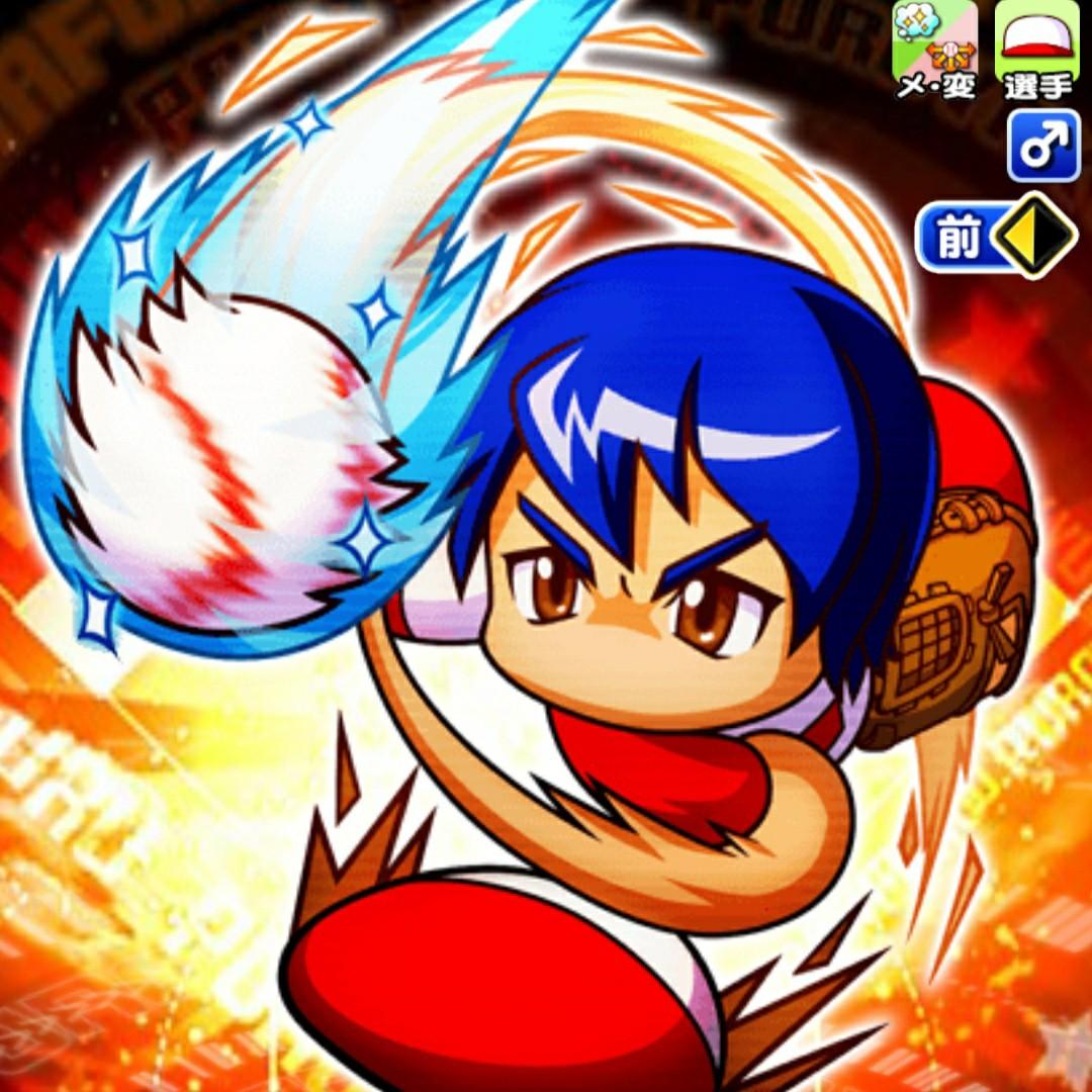 f:id:arimurasaji:20210405185305j:plain