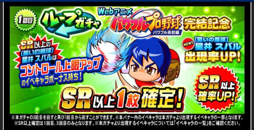 f:id:arimurasaji:20210405194257j:plain