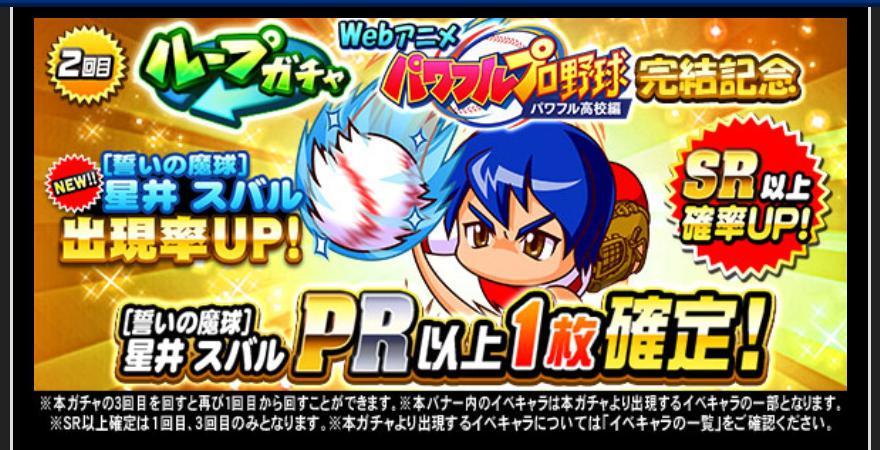 f:id:arimurasaji:20210405194303j:plain