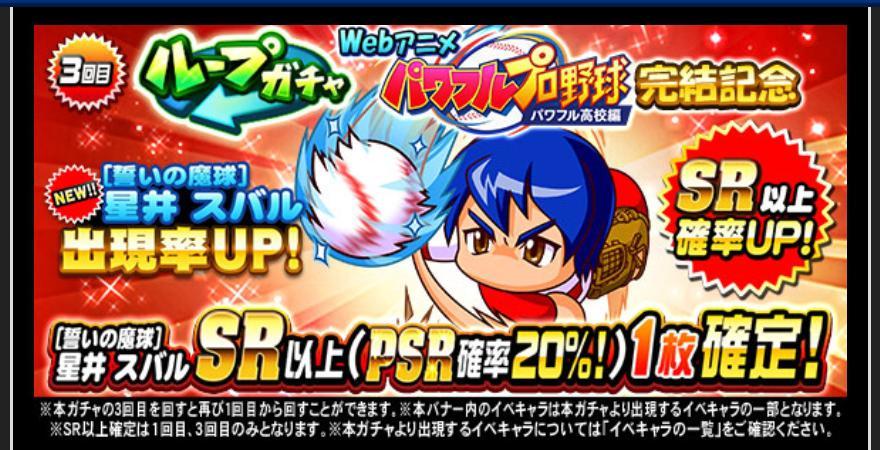 f:id:arimurasaji:20210405194311j:plain