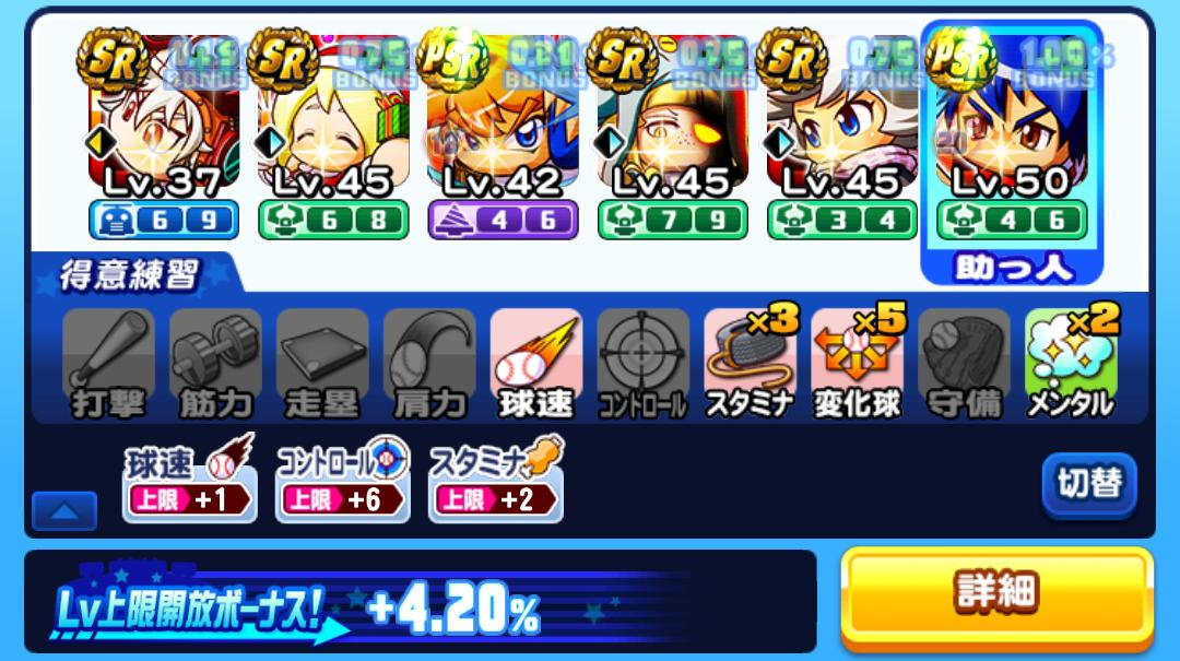 f:id:arimurasaji:20210406180749j:plain