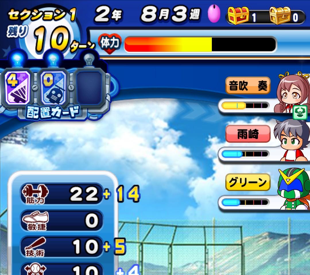 f:id:arimurasaji:20210406191715j:plain