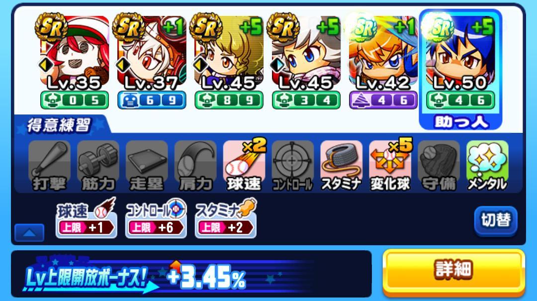 f:id:arimurasaji:20210406214045j:plain