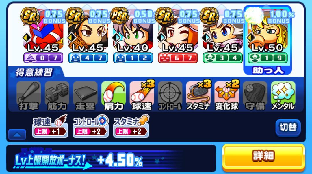 f:id:arimurasaji:20210407193509j:plain