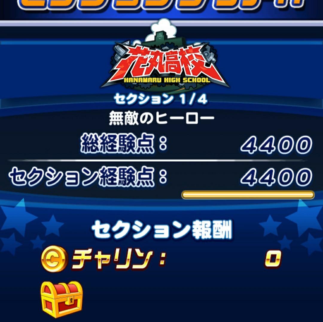 f:id:arimurasaji:20210407193710j:image