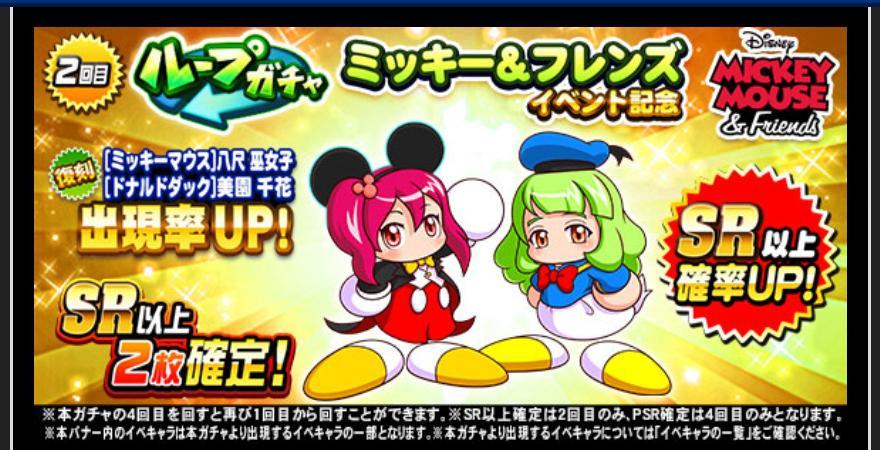f:id:arimurasaji:20210408184031j:plain
