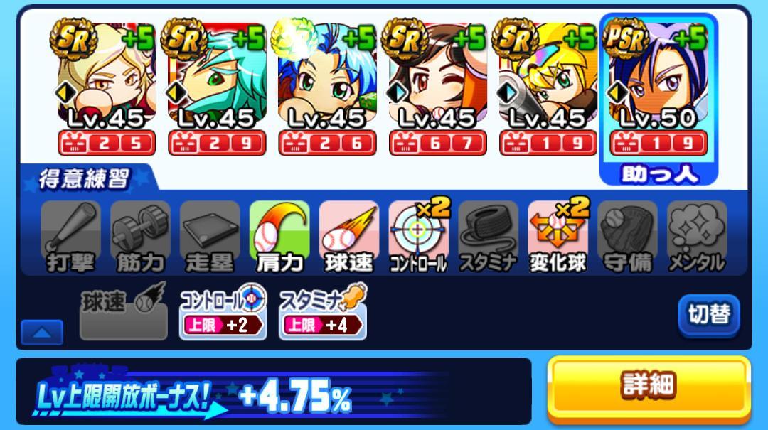 f:id:arimurasaji:20210408192353j:plain