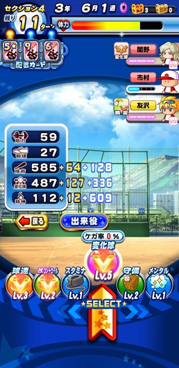f:id:arimurasaji:20210408192449j:plain