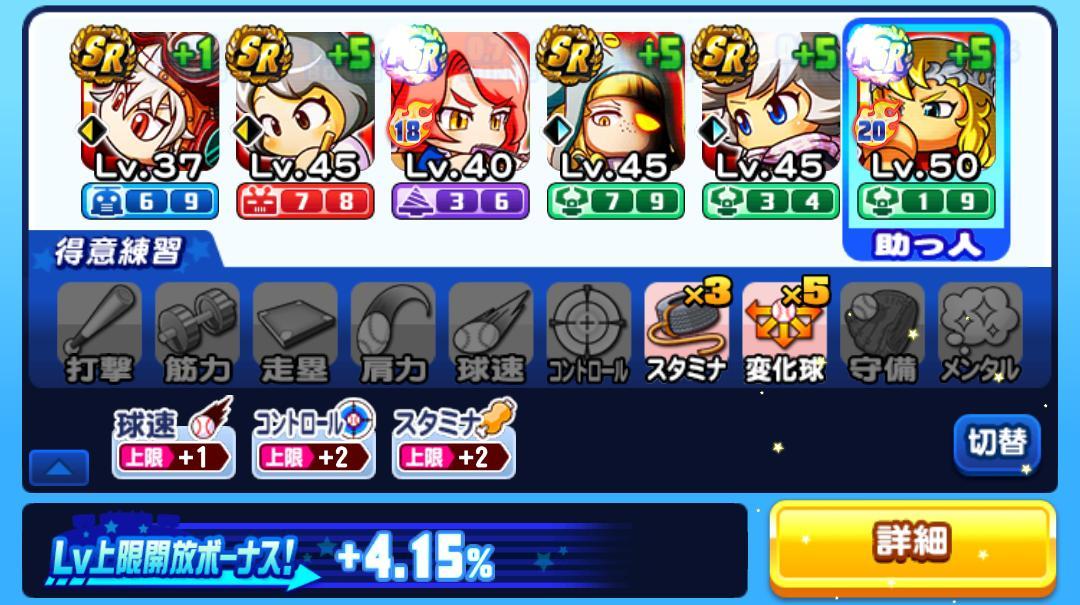 f:id:arimurasaji:20210408215012j:plain