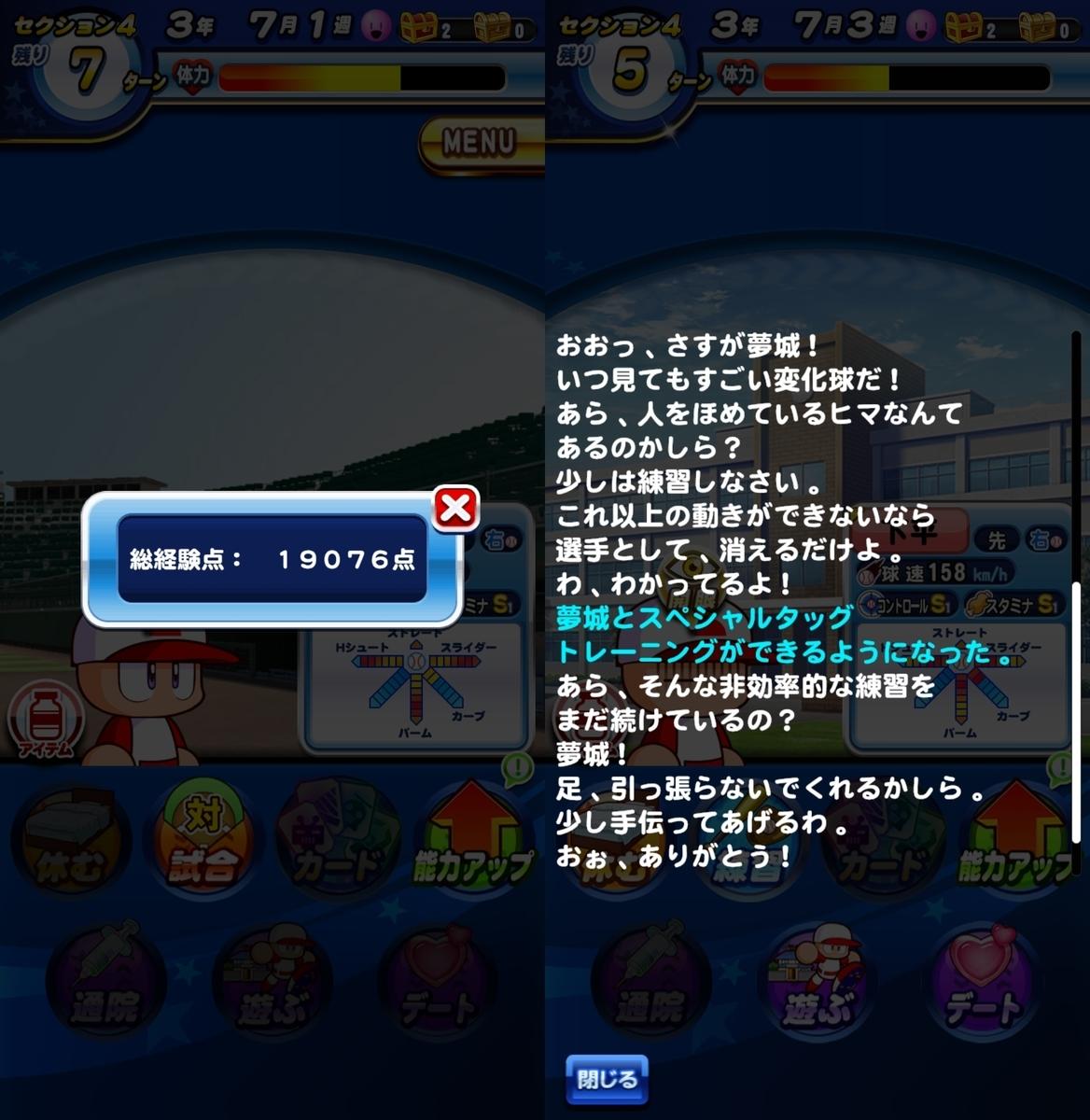f:id:arimurasaji:20210408215035j:plain