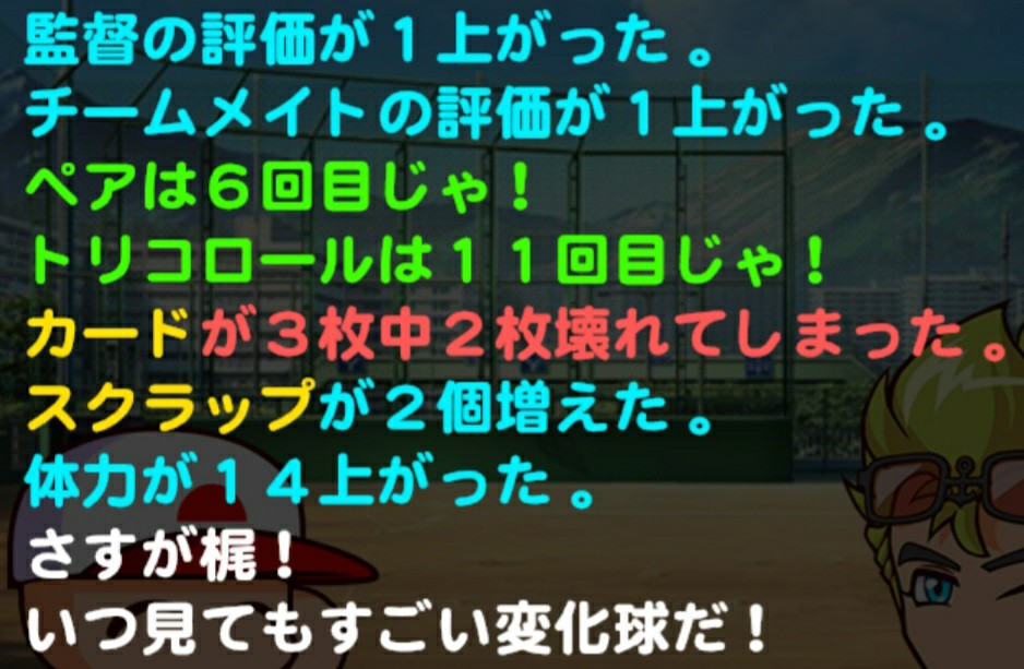 f:id:arimurasaji:20210409185905j:image