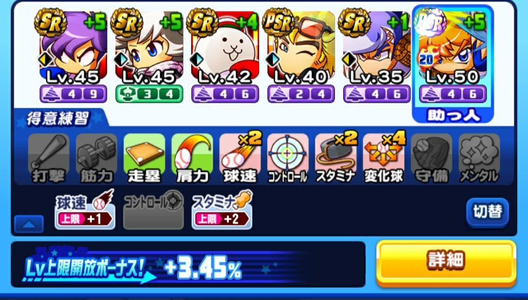f:id:arimurasaji:20210409190008j:image