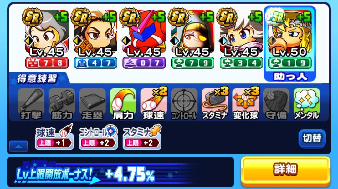 f:id:arimurasaji:20210410100343j:plain