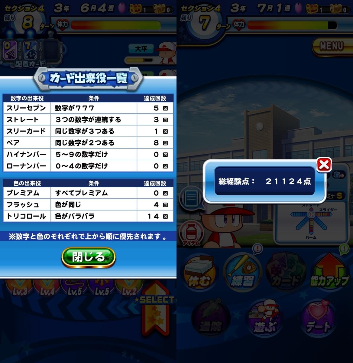 f:id:arimurasaji:20210410100400j:plain