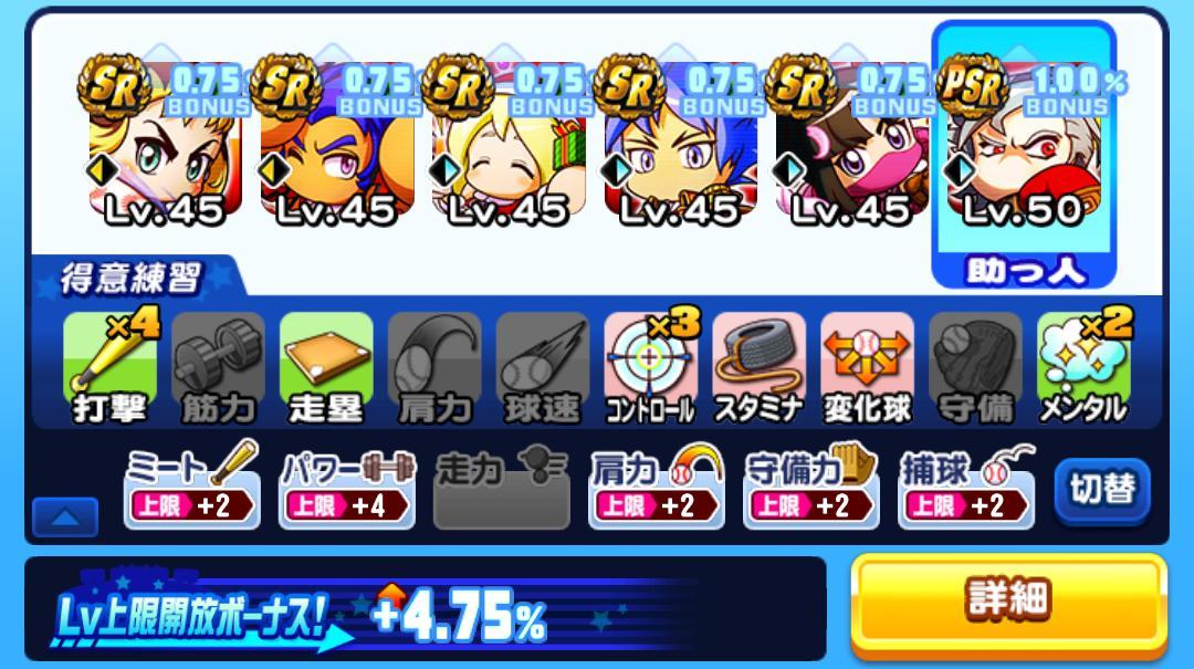f:id:arimurasaji:20210410131756j:plain