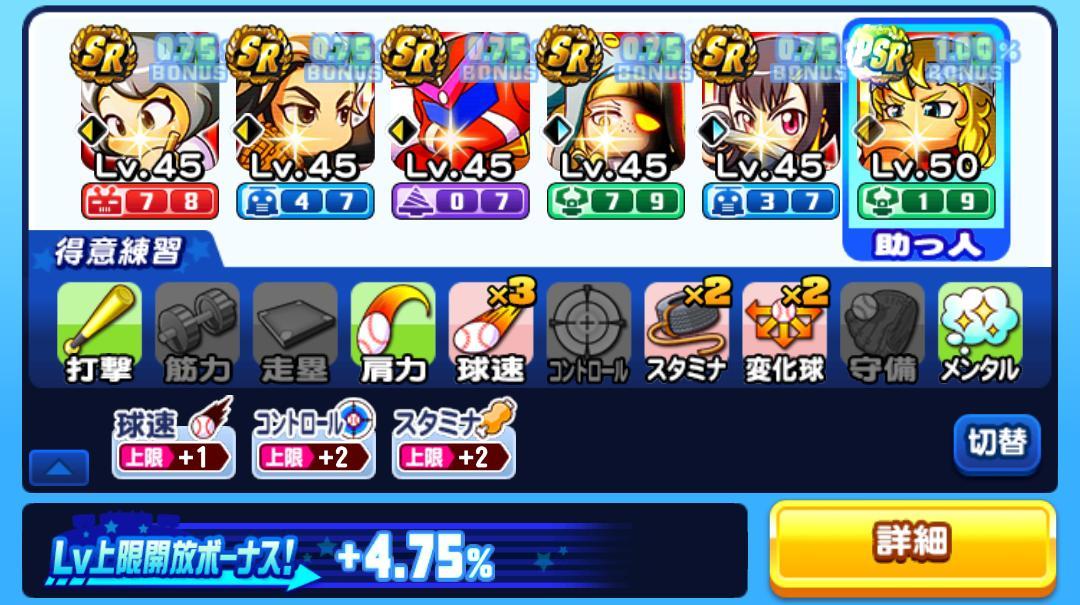 f:id:arimurasaji:20210410182514j:plain