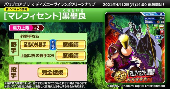 f:id:arimurasaji:20210410191152p:plain