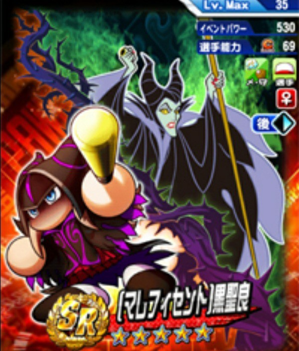 f:id:arimurasaji:20210412192146j:image
