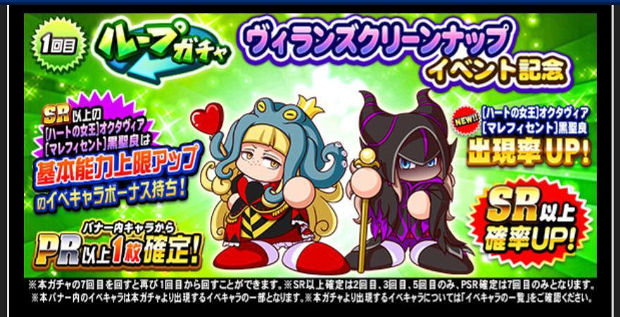 f:id:arimurasaji:20210413174656j:plain