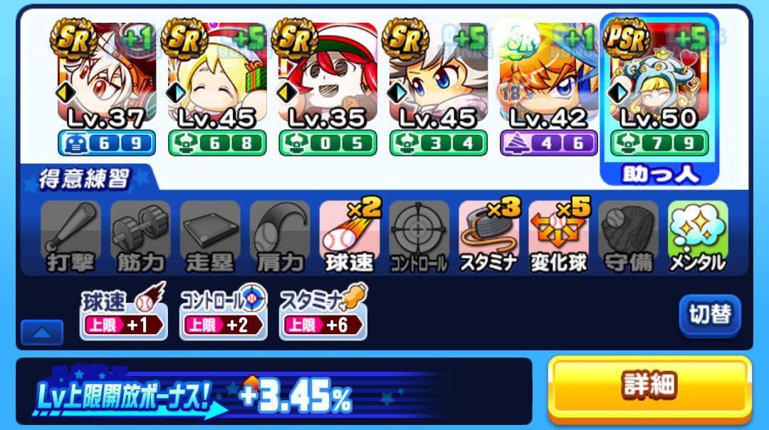 f:id:arimurasaji:20210413183137j:plain