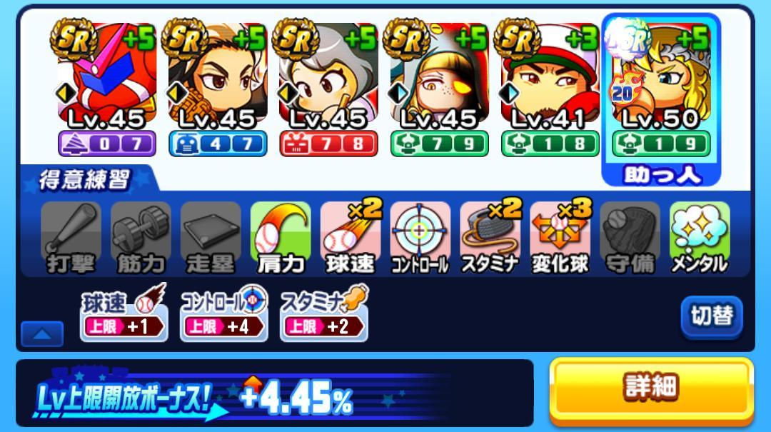 f:id:arimurasaji:20210414174618j:plain