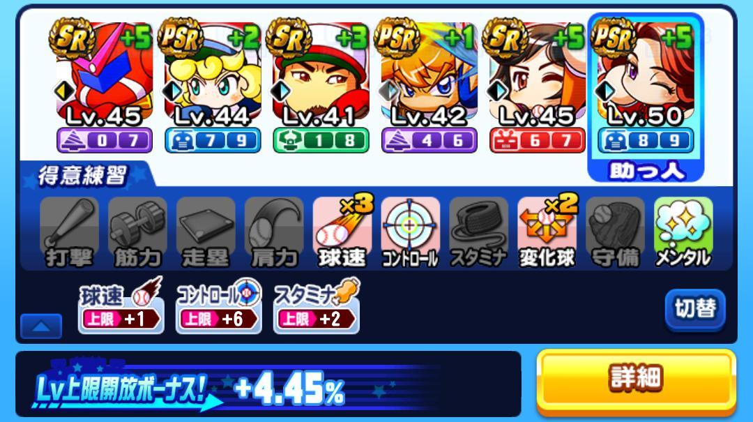 f:id:arimurasaji:20210414194034j:plain