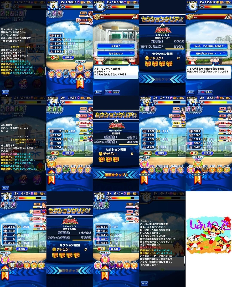 f:id:arimurasaji:20210414194044j:plain