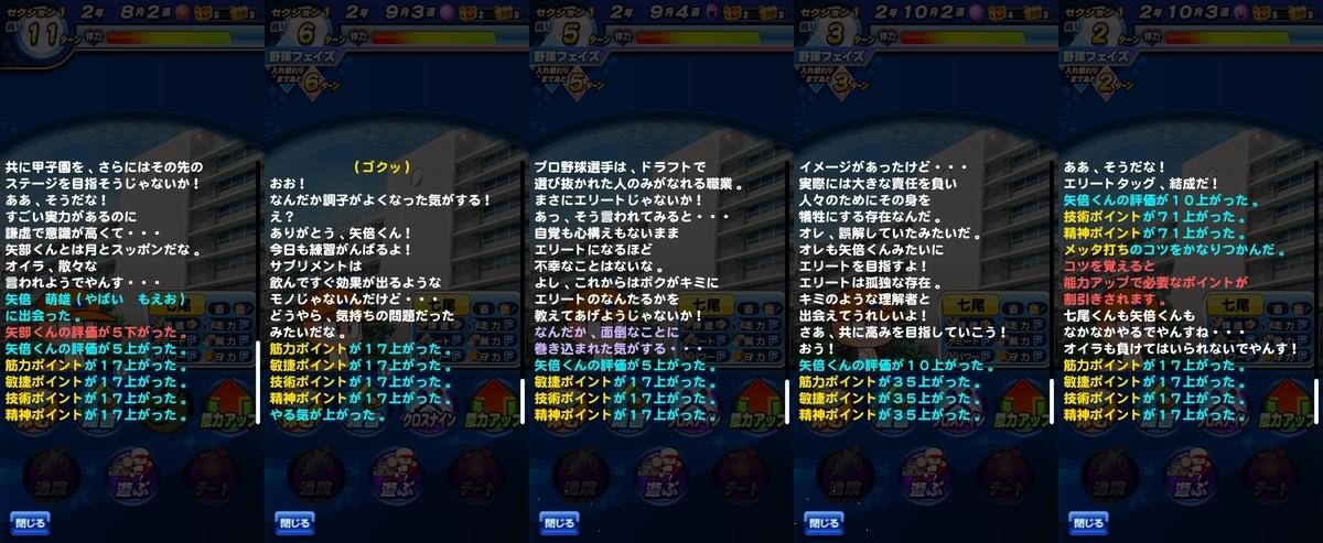 f:id:arimurasaji:20210414212246j:plain