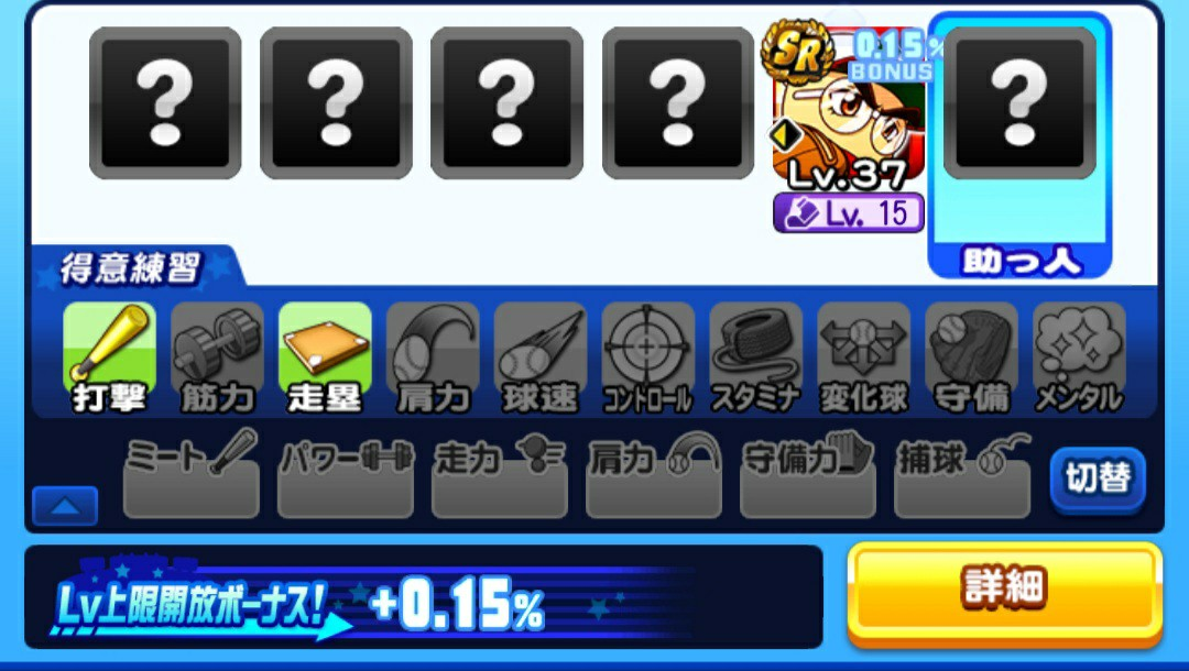 f:id:arimurasaji:20210414214142j:image