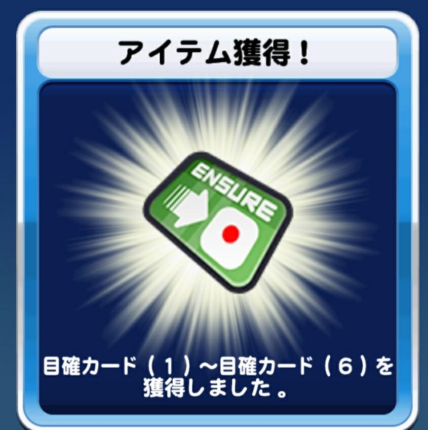 f:id:arimurasaji:20210414214241j:image