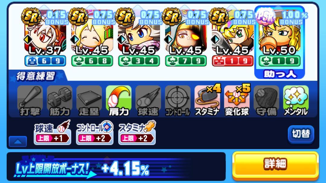f:id:arimurasaji:20210415193132j:plain