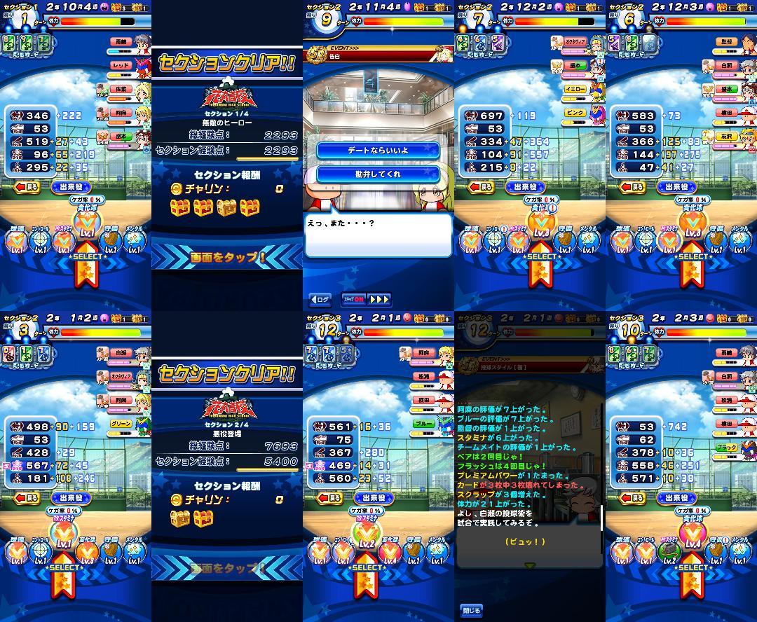 f:id:arimurasaji:20210415193142j:plain