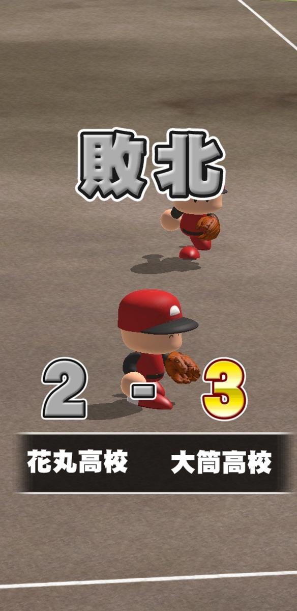 f:id:arimurasaji:20210416184128j:plain