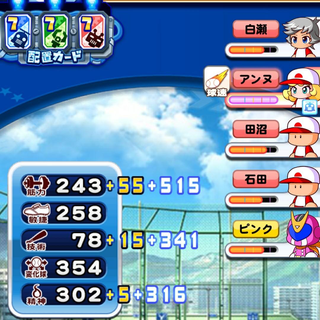 f:id:arimurasaji:20210416184824j:image