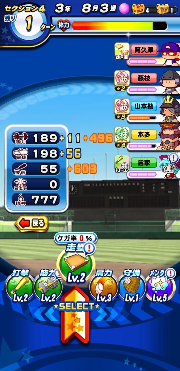 f:id:arimurasaji:20210418095114j:plain
