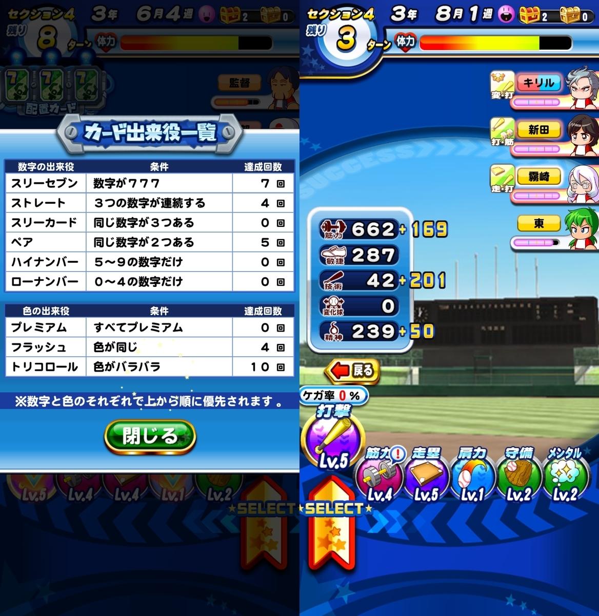 f:id:arimurasaji:20210418131504j:plain