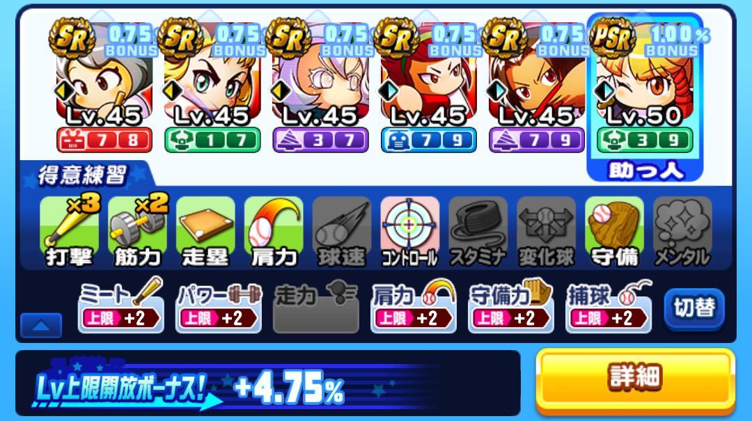 f:id:arimurasaji:20210418172650j:plain