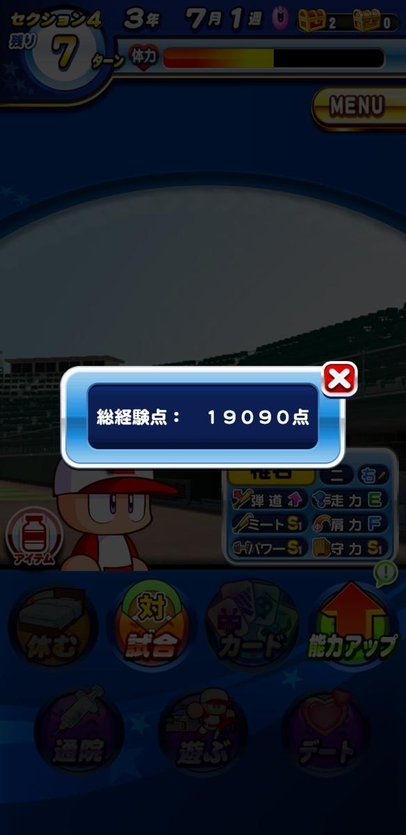 f:id:arimurasaji:20210418172707j:plain