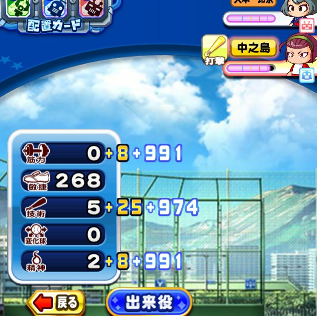 f:id:arimurasaji:20210418172811j:image