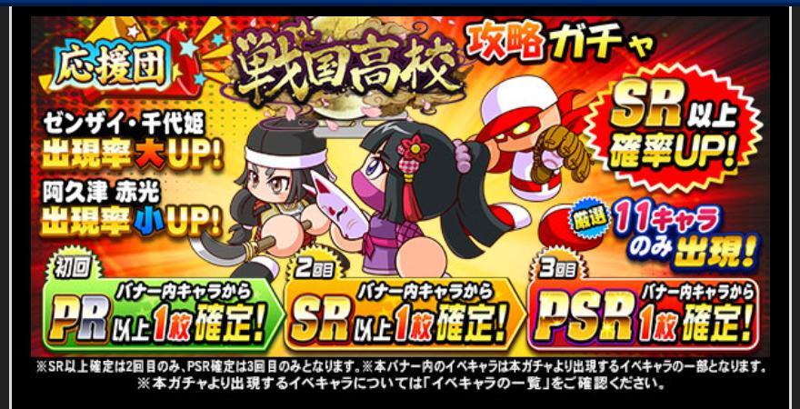f:id:arimurasaji:20210419185209j:plain