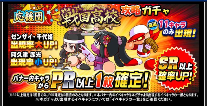 f:id:arimurasaji:20210419185225j:plain