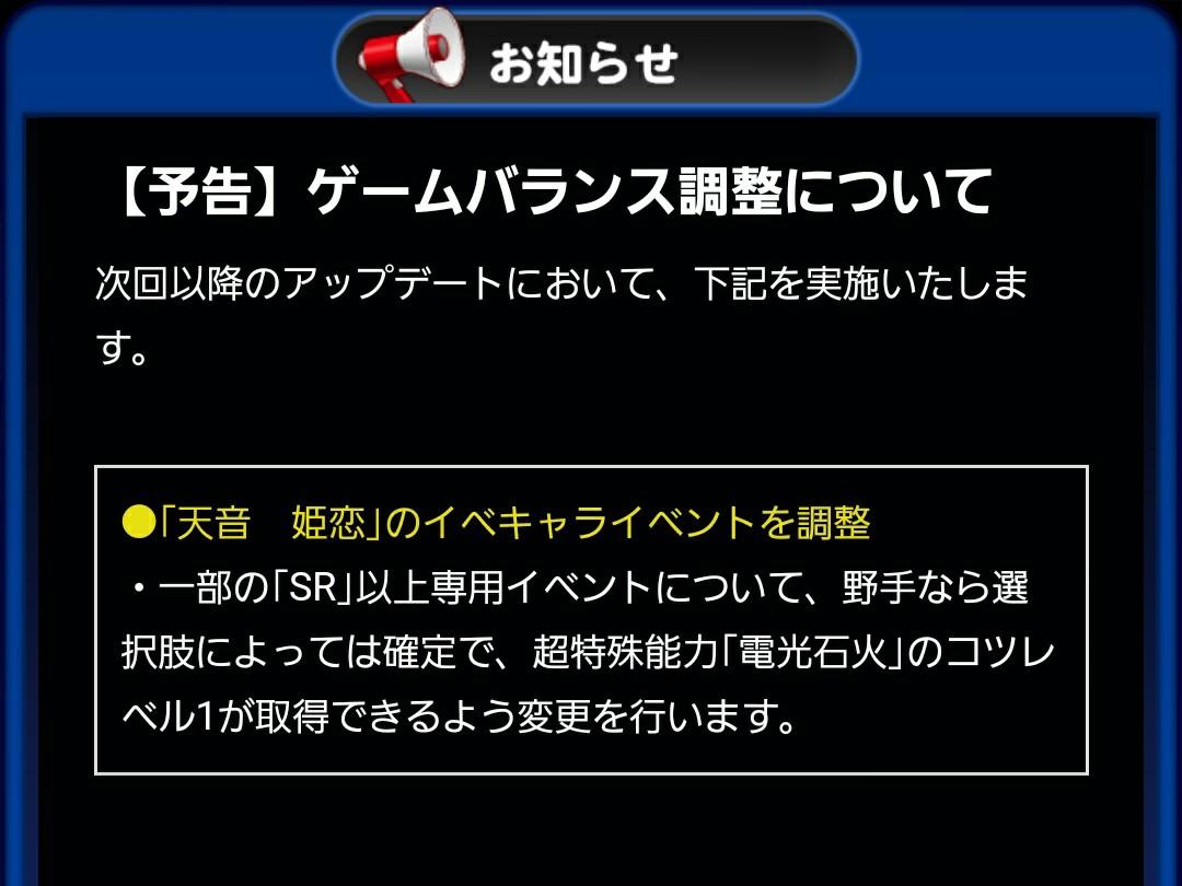 f:id:arimurasaji:20210419201529j:image