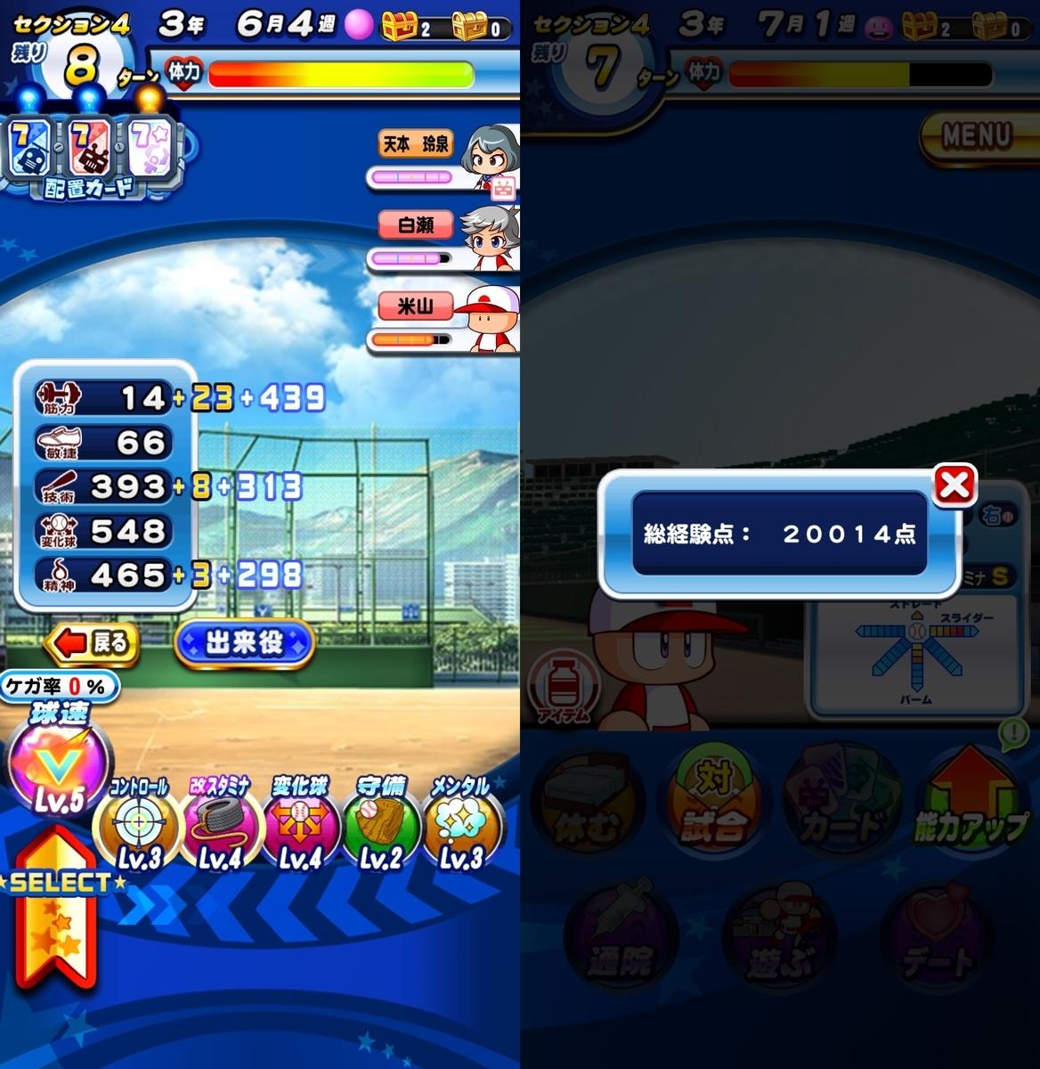 f:id:arimurasaji:20210420195412j:plain