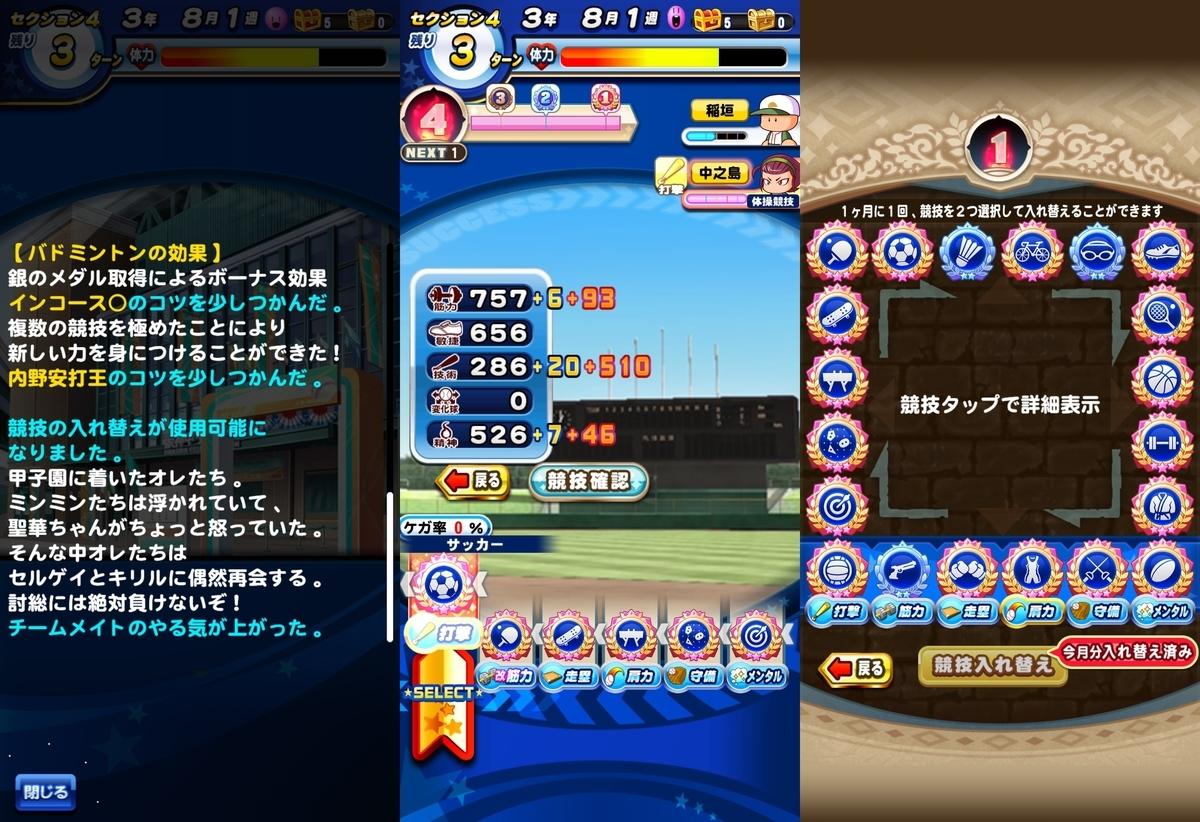 f:id:arimurasaji:20210422182721j:plain